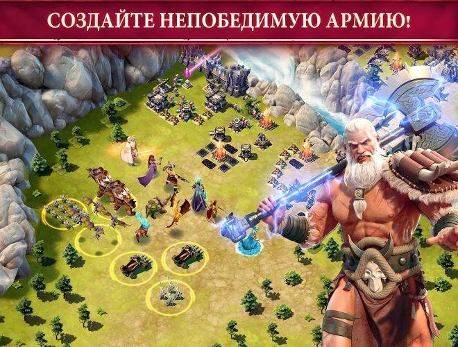 Играй Осада На ПК 3