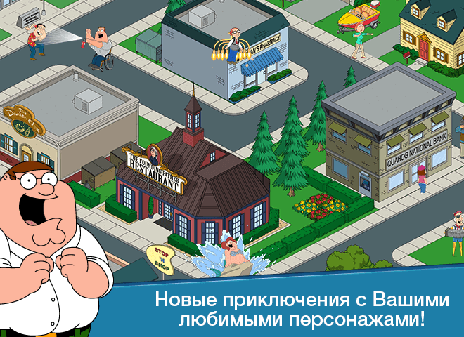 Играй Family Guy: The Quest for Stuff На ПК 4