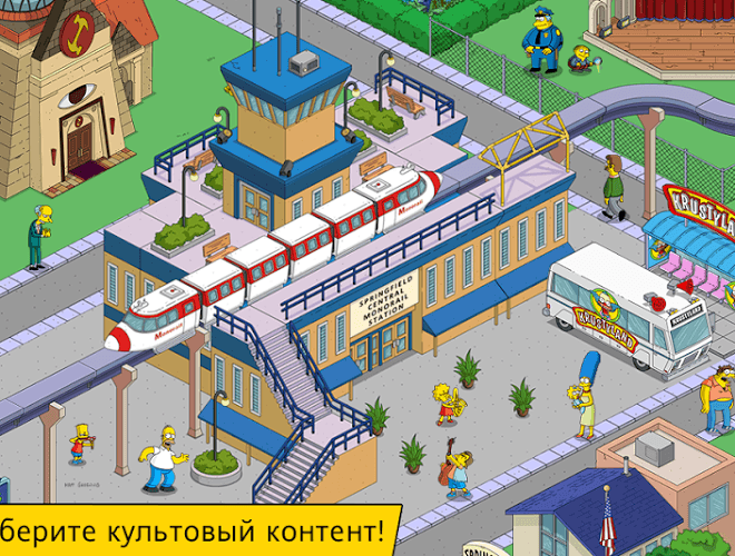 Играй Simpsons Tapped Out on pc 10