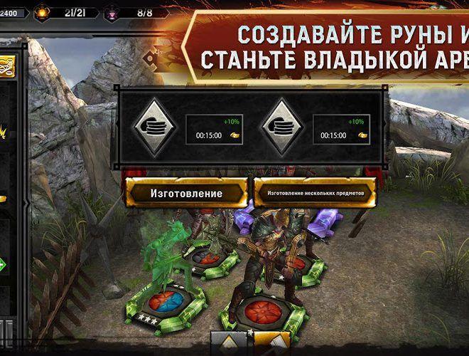 Играй Heroes of Dragon Age На ПК 11