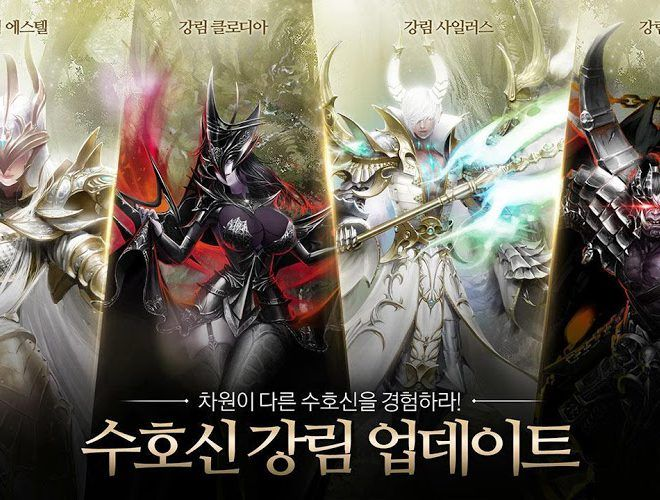 즐겨보세요 Guild of Honor on pc 3