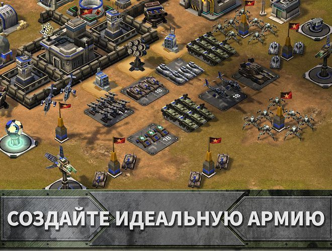 Играй Empires and Allies На ПК 12