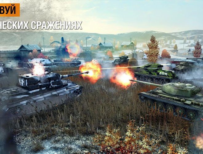Играй World Of Tanks Blitz На ПК 5