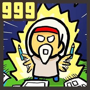 즐겨보세요 카툰999 on PC 1