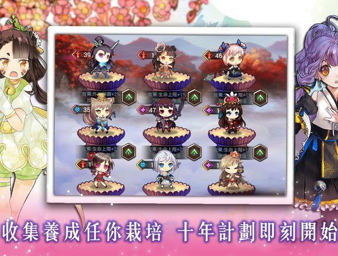 Play 武娘 on pc 23