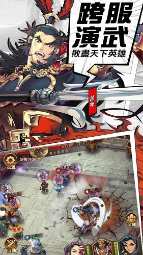 暢玩 將星之演武 PC版 5
