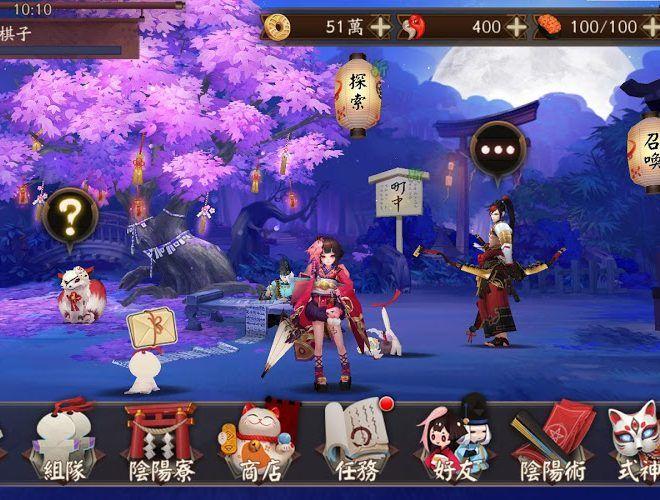 暢玩 陰陽師Onmyoji – 和風幻想RPG PC版 8