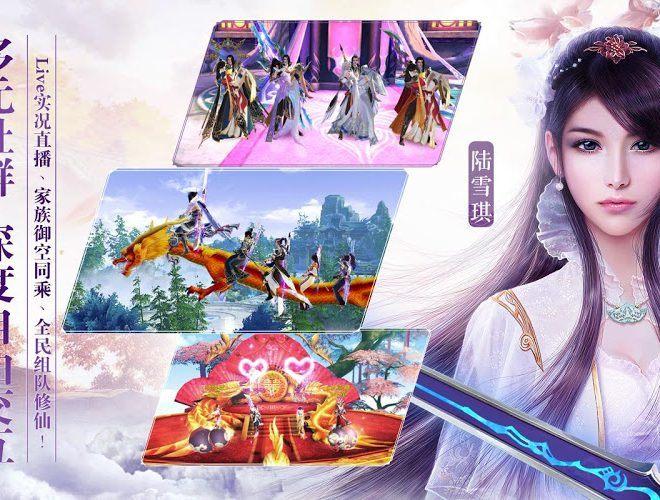 Play 诛仙手游-Efun独家授权新马版 on PC 12