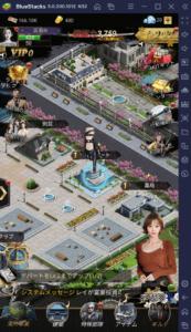 BlueStacksを使ってPCで『西京24区-百花争艶の役場』を遊ぼう