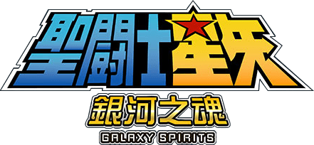 暢玩 聖鬪士星矢:銀河之魂(天賦降臨) 電腦版
