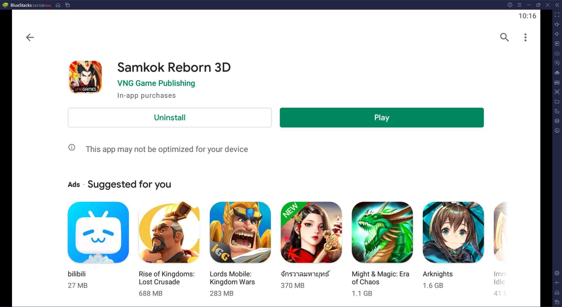 วิธีติดตั้ง Samkok Reborn 3D บน PC และ Mac ผ่าน BlueStacks