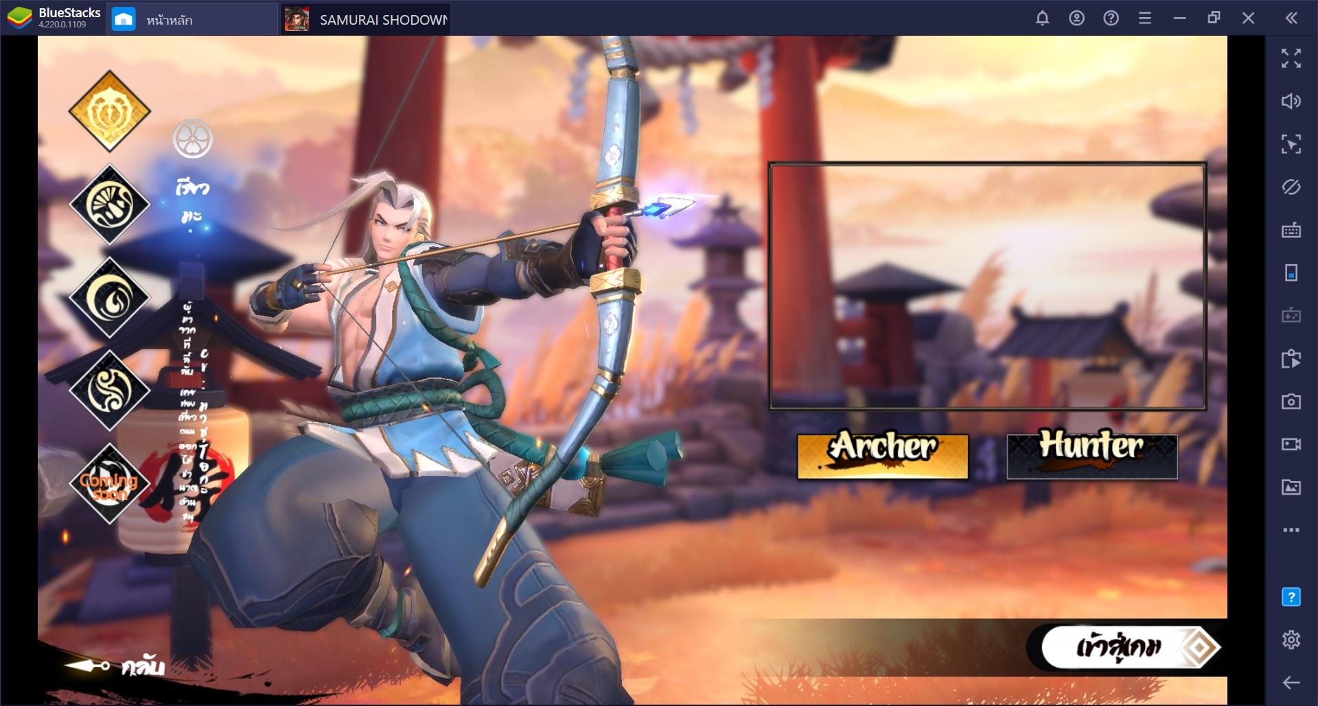 Samurai Shodown แนะนำอาชีพภายในเกมรู้ไว้จะได้ไม่พลาด