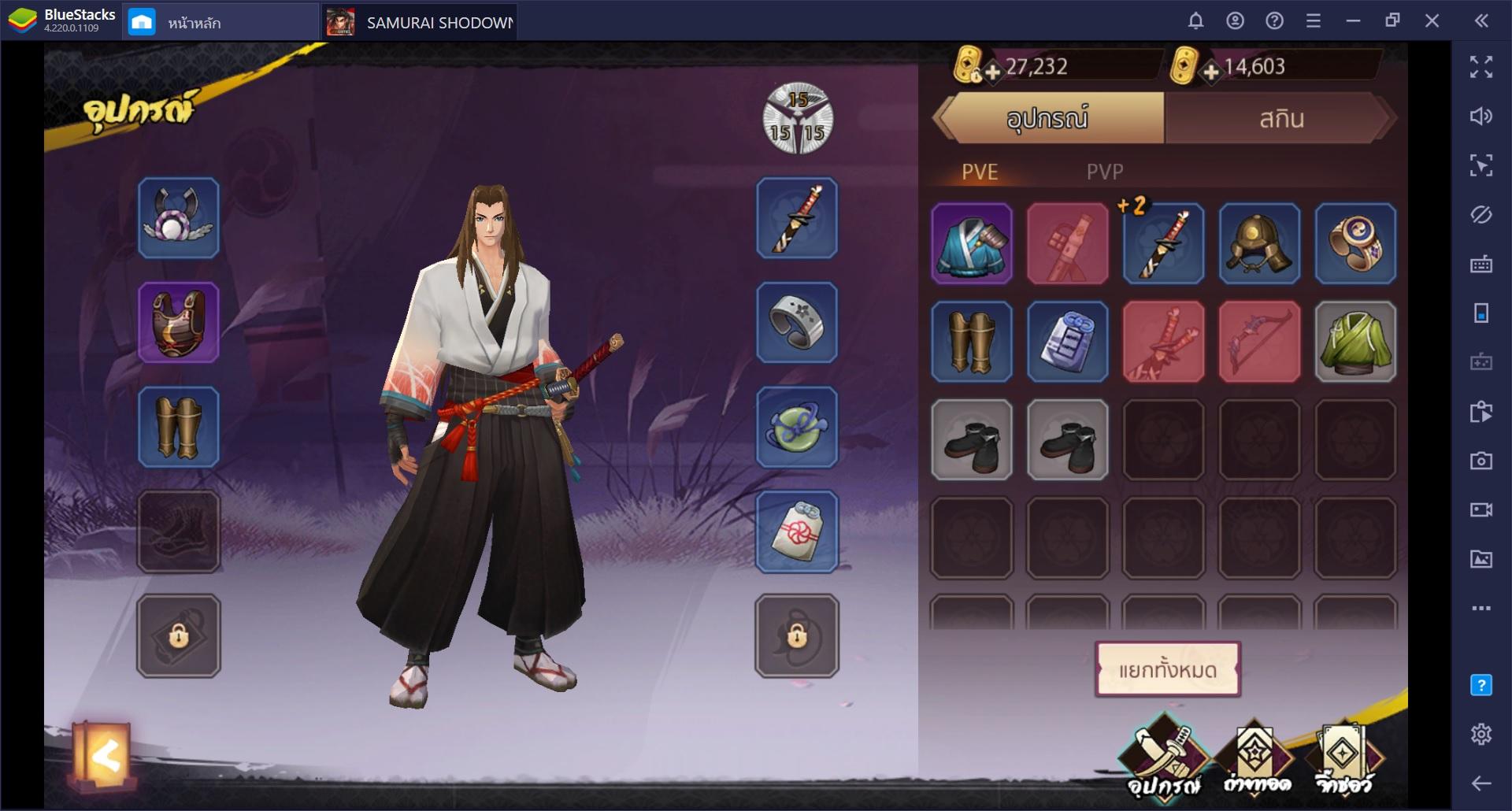 Samurai Shodown ล่วงลับอาชีพ Samurai เทพแค่ไหนต้องดู