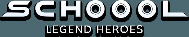 즐겨보세요 스쿨 : 레전드 히어로즈 on PC