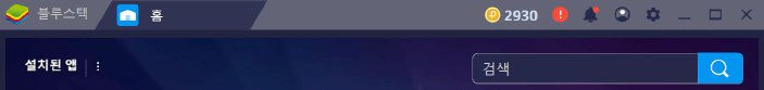 Find your BlueStacks point on the top bar in the BlueStacks