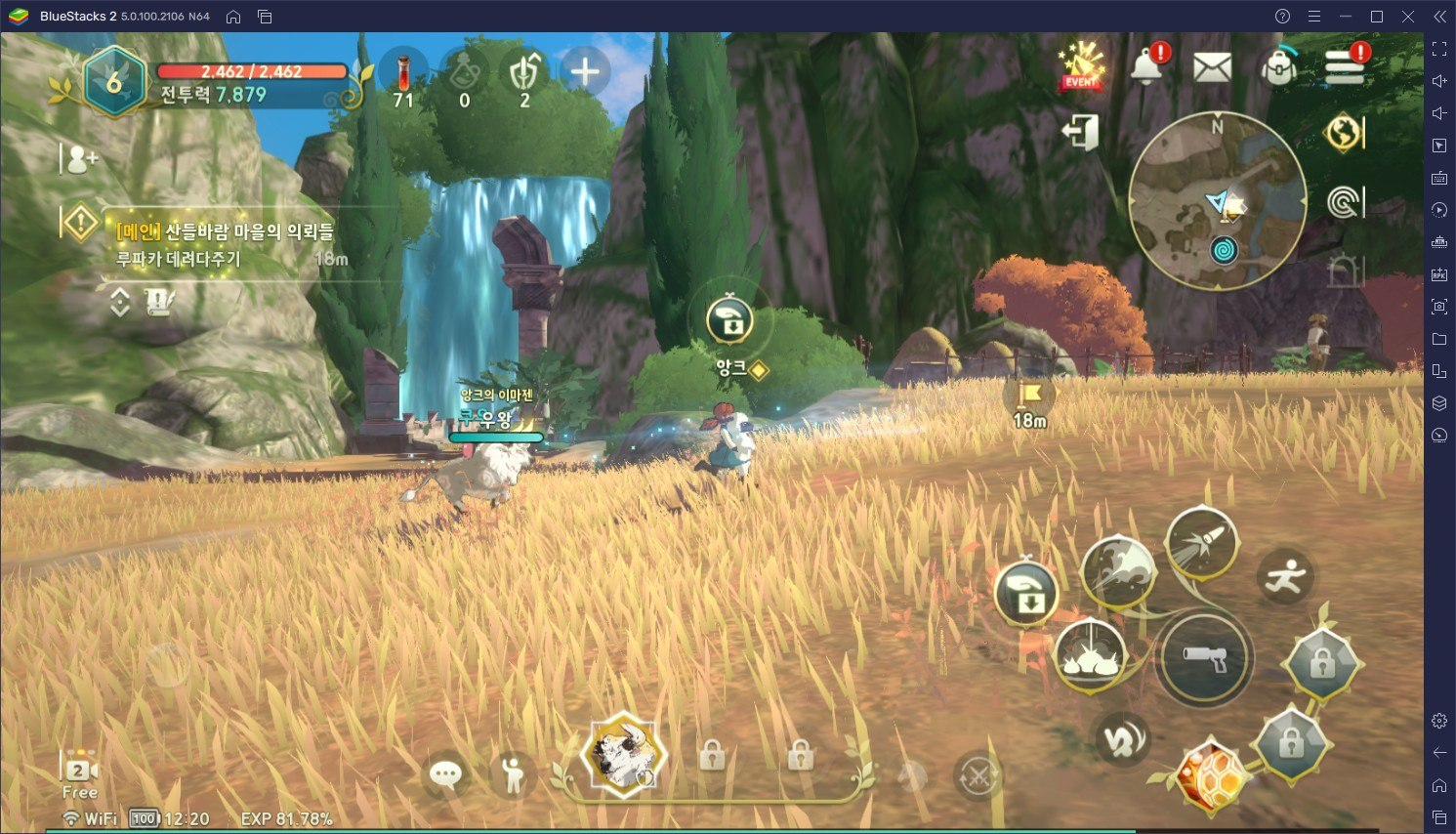 블루스택 앱플레이어로 PC에서 제2의 나라: Cross Worlds의 세계를 탐험해보세요!