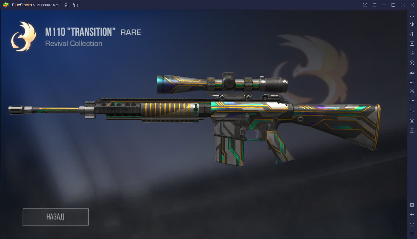 Гайд по снайперской винтовке M110 в Standoff 2: характеристики, тактики игры и доступные скины