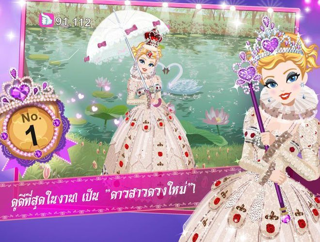 เล่น Star Girl ราชินีแห่งความงาม on PC 5