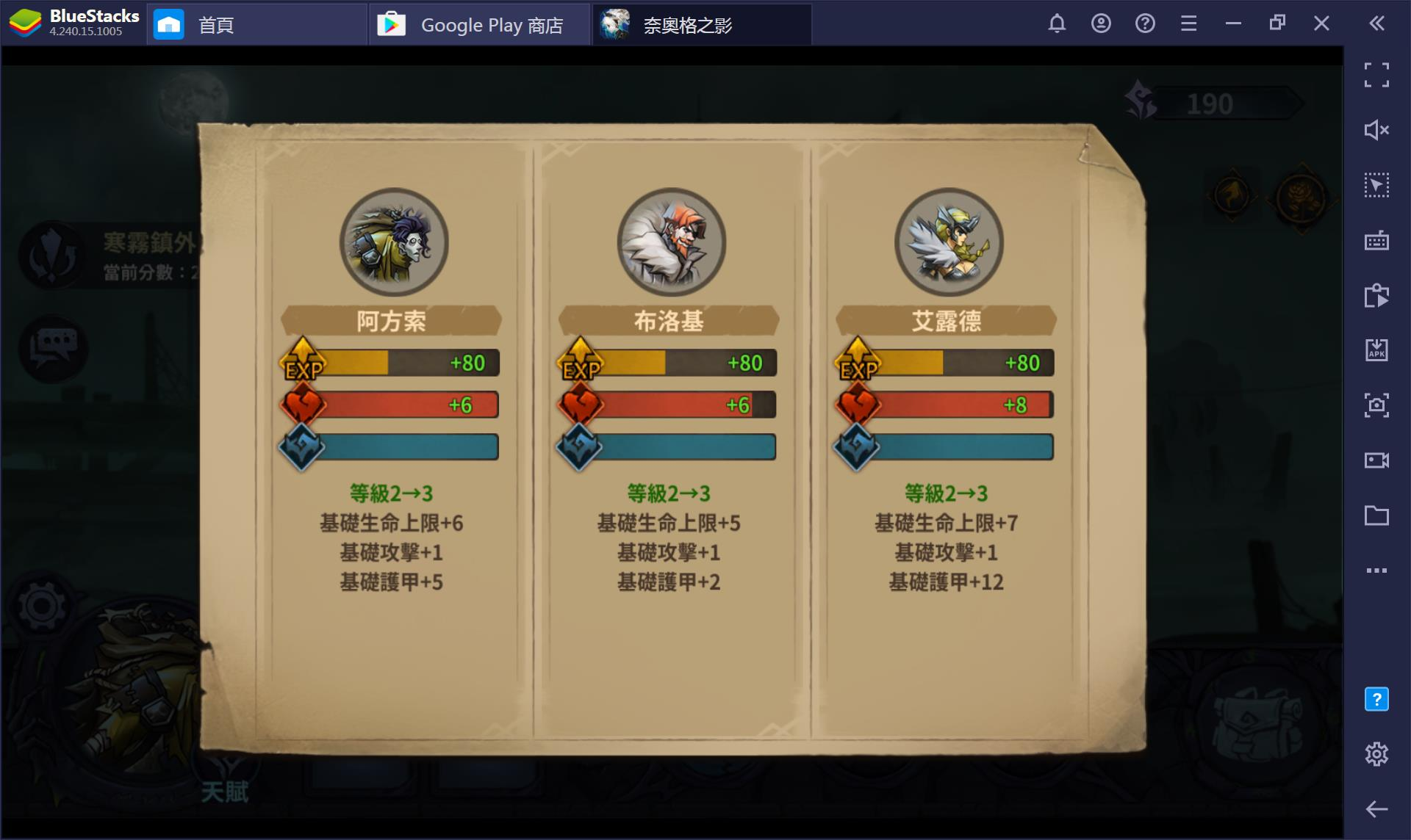 Roguelike回合制遊戲《奈奧格之影》已開放搶先體驗!