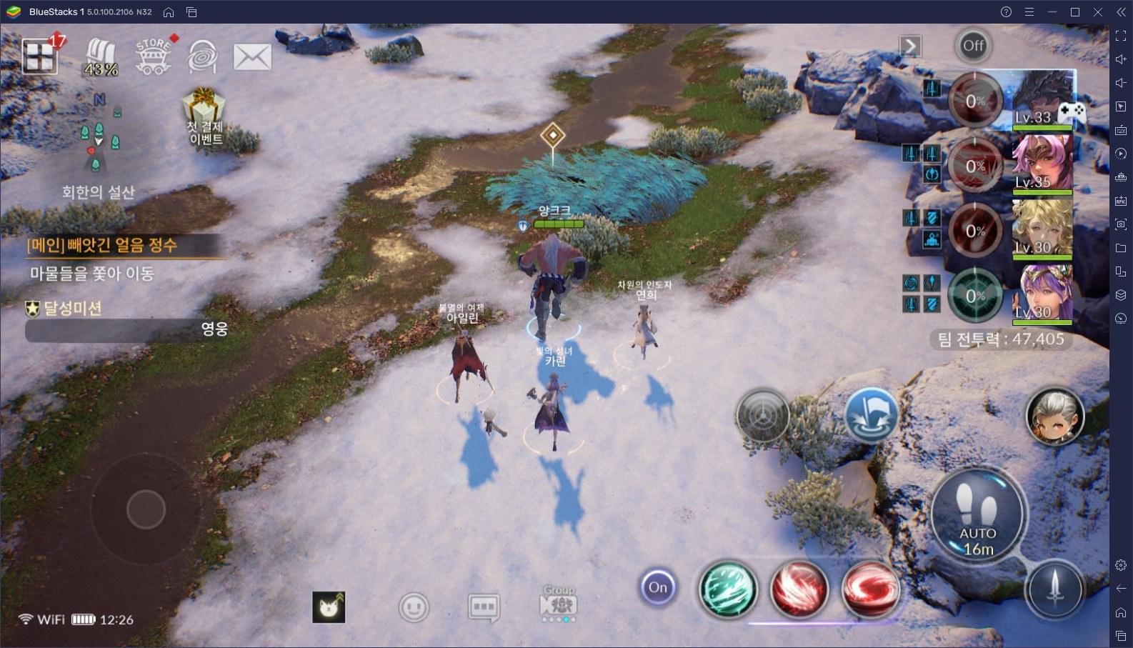 세븐나이츠2 신규 전설 영웅 길라한 등장, 블루스택 앱플레이어에서 PC로 메카닉 로맨티스트를 만나보세요!