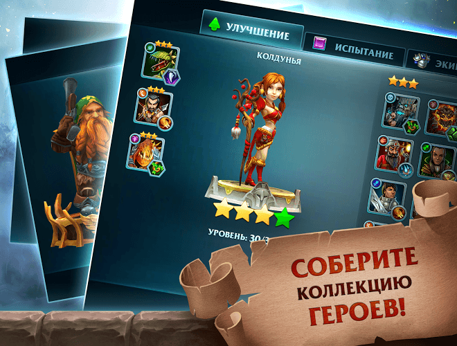 Играй Forge of Glory На ПК 8