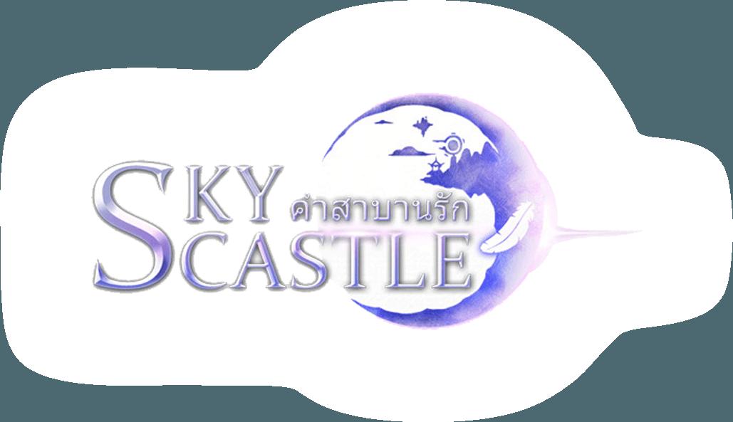 Play Sky Castle: คำสาบานรัก on PC