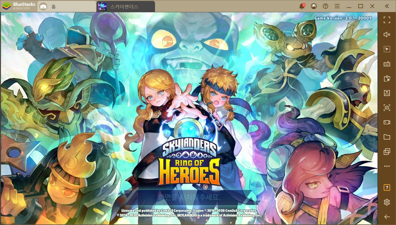 타격감 좋은 글로벌 인기 작품 스카이랜더스 링 오브 히어로즈 PC에서 시작!