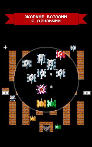 Играй Танчики 1990 — танки с денди На ПК 4