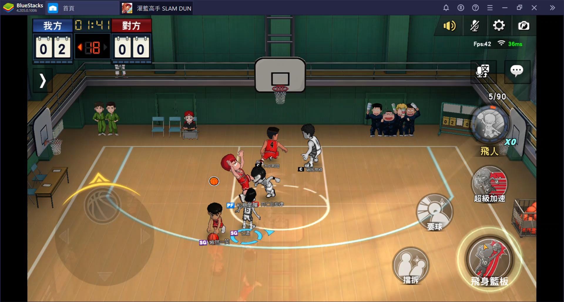 使用BlueStacks在PC上遊玩即時籃球競技手機遊戲《灌籃高手SLAM DUNK》