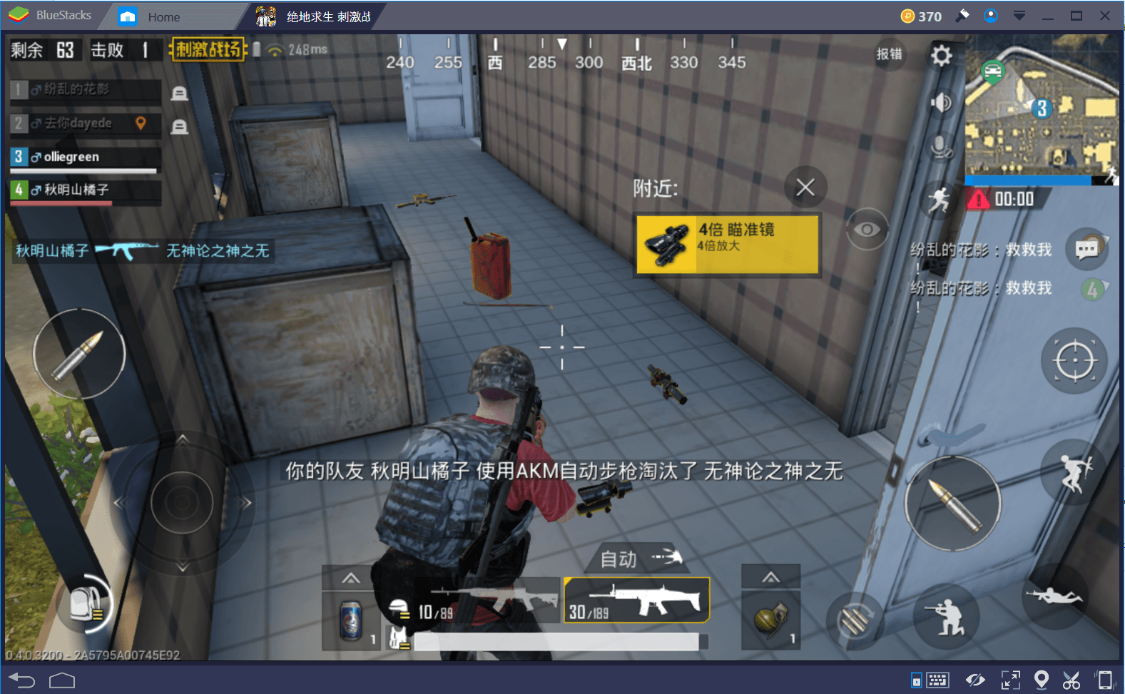 How To Better In Pubg: Expert PUBG Mobile Sniping Guide
