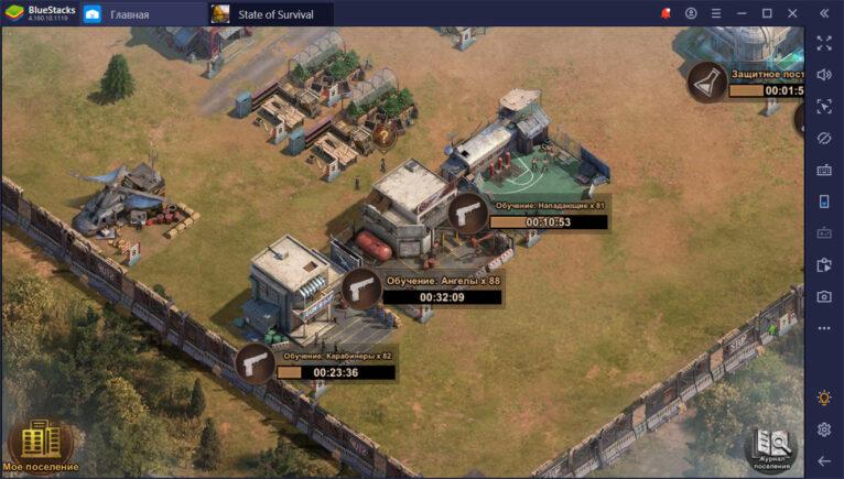 State of Survival. Как создать сильную армию?
