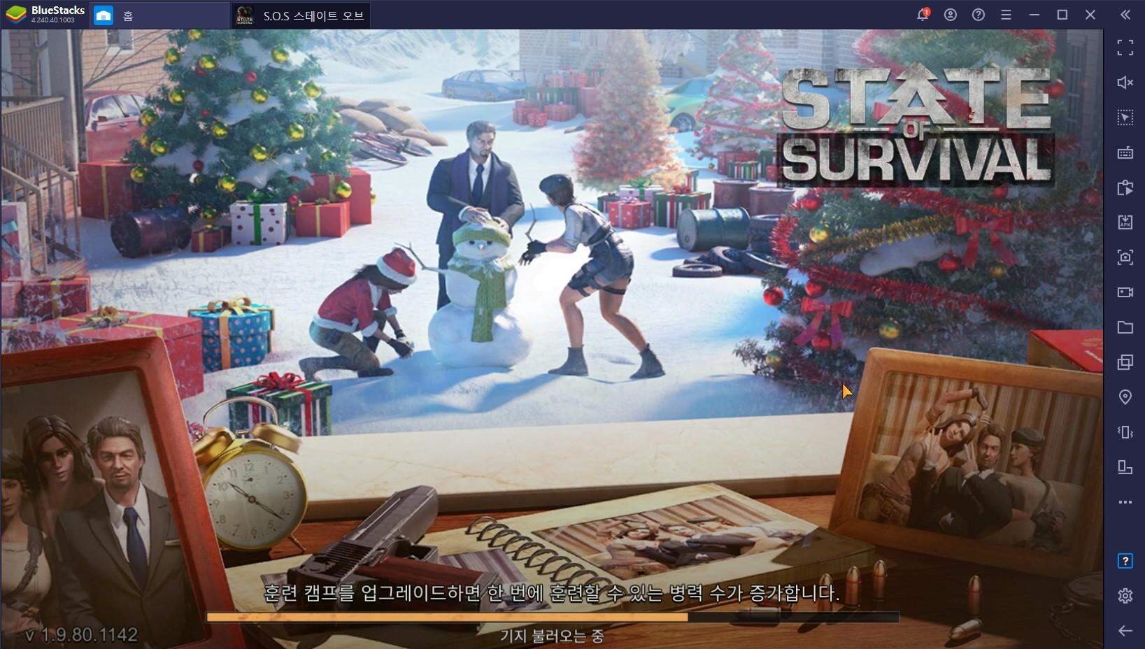 PC로 즐기면 더 재미있는 S.O.S:스테이트 오브 서바이벌, 초반 진행이 막힌다면 확인해보세요!