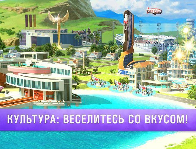 Играй Little Big City 2 on pc 11