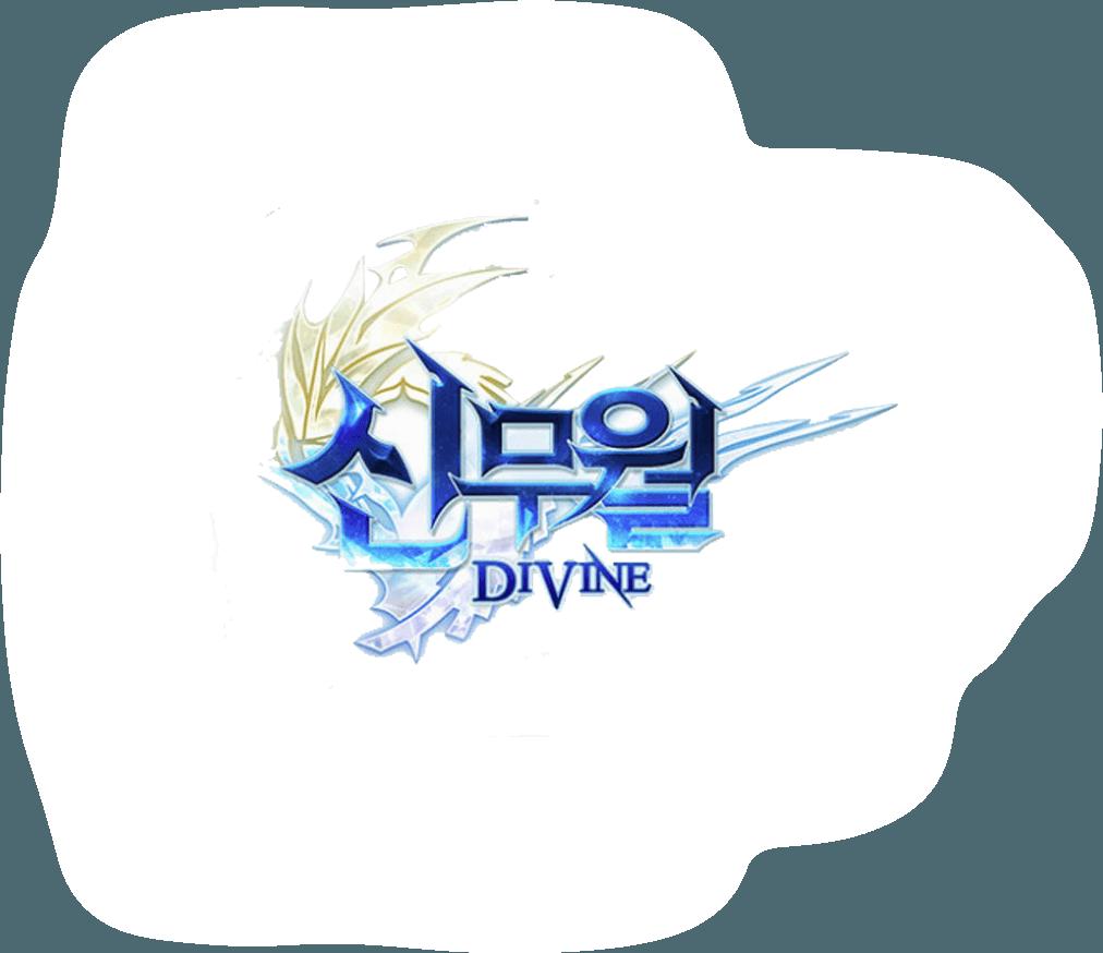 즐겨보세요 [SRPG]신무월:DIVINE on PC