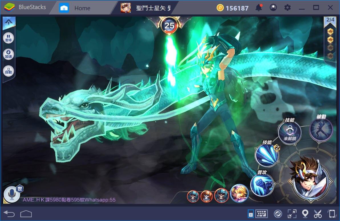 聖鬥士星矢:覺醒 : 鬥士強化之攻略