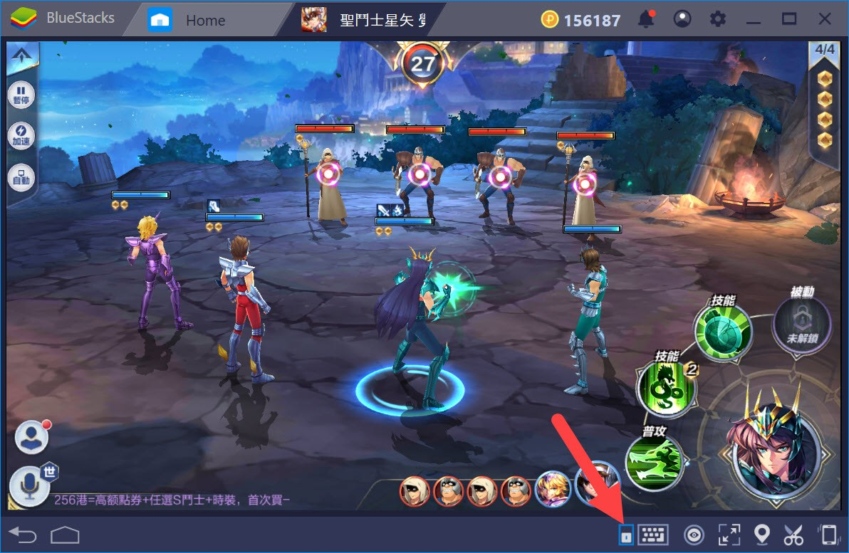 調整BlueStacks的遊戲控制功能來玩聖鬥士星矢:覺醒