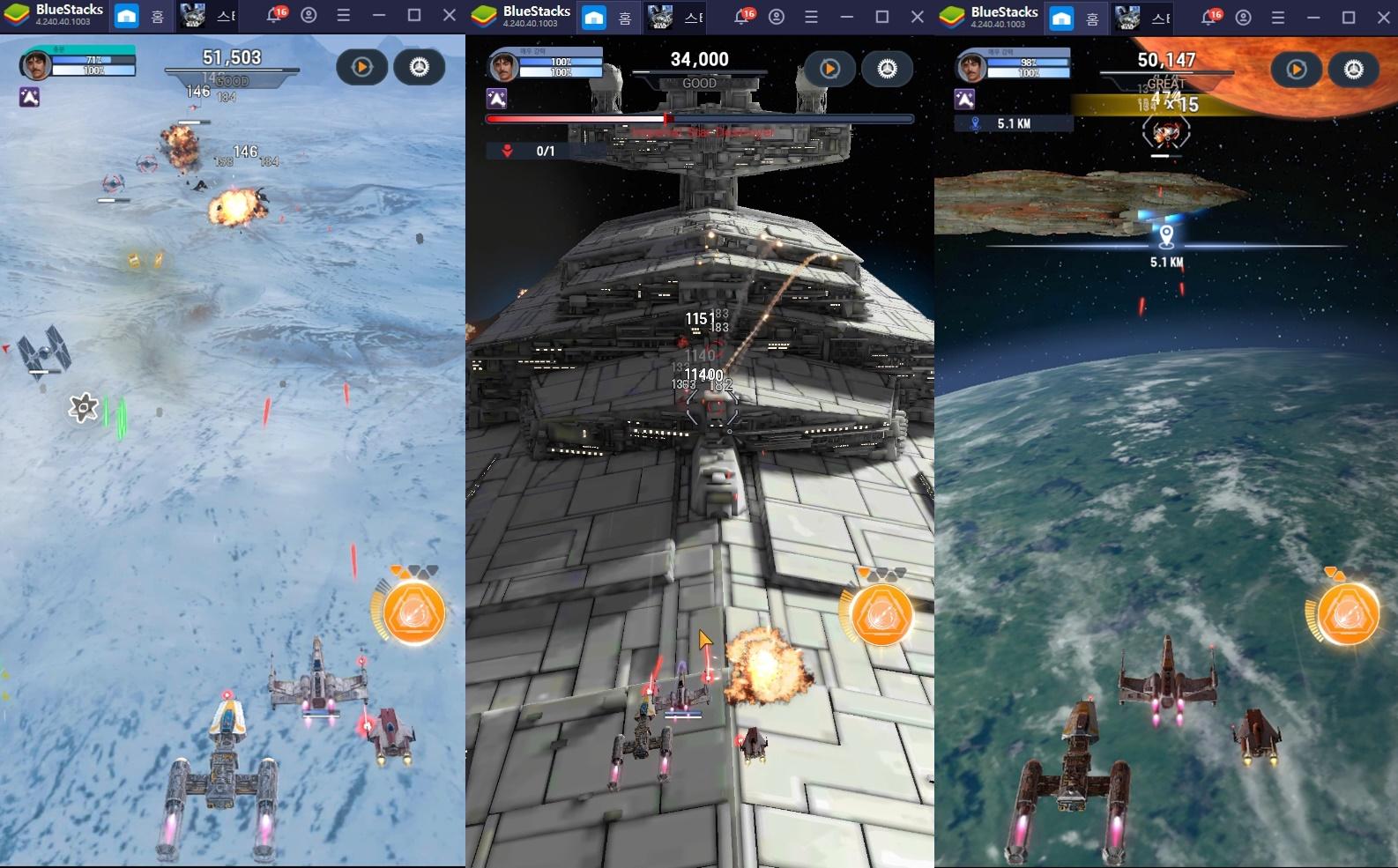 스타파이터 파일럿이 되어볼 수 있는 스타워즈: 스타파이터 미션, PC로 즐겨보자!