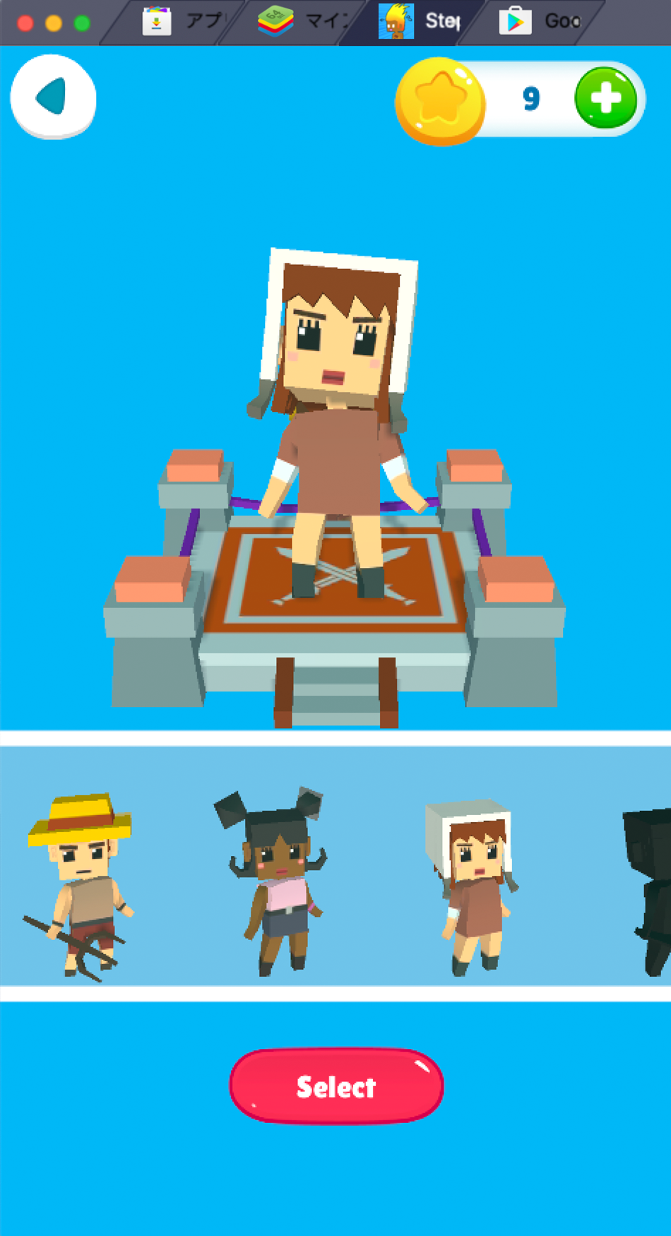 BlueStacksを使ってPCで『Stepping Blocks 』を遊ぼう
