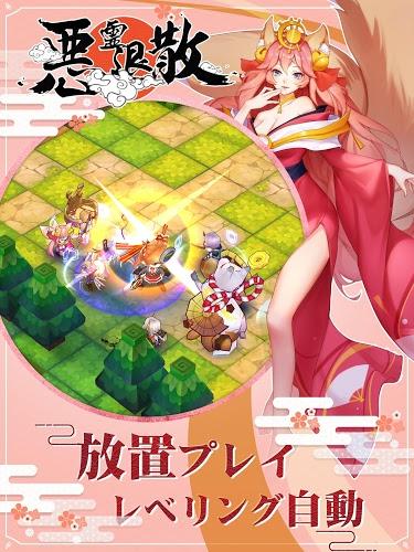 暢玩 惡靈退散-JK女生の穿越冒險 PC版 11