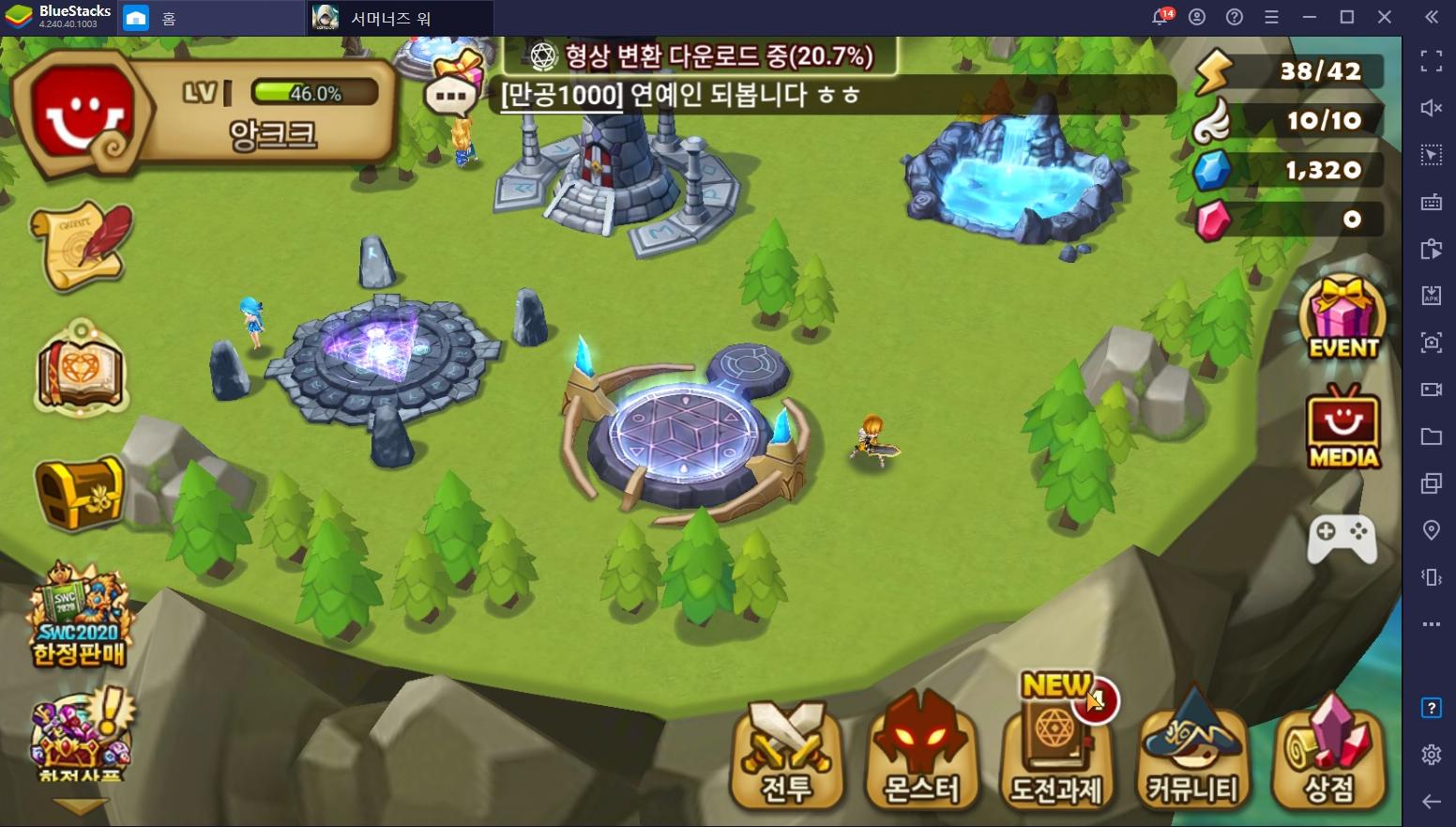 전세계를 강타한 컴투스의 수집형 RPG, 서머너즈 워: 천공의 아레나를 PC로 만나봐요