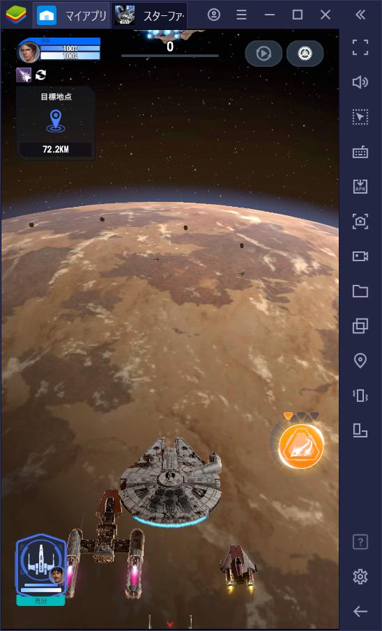 BlueStacksを使ってPCで『スター・ウォーズ™ : スターファイター・ミッション』を遊ぼう