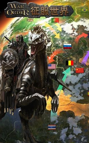 暢玩 War and Order PC版 6