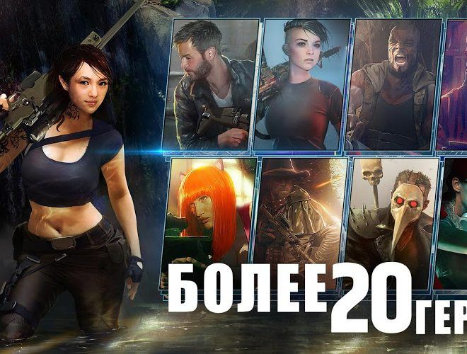 Играй Cover Fire На ПК 23