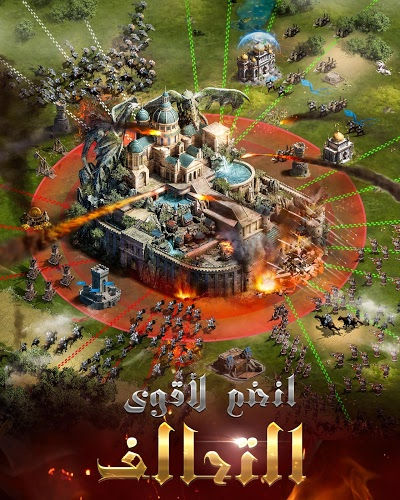 إلعب Clash of Kings on PC 9