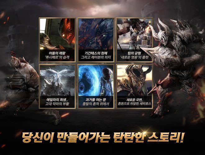 즐겨보세요 Raven with Naver on PC 6