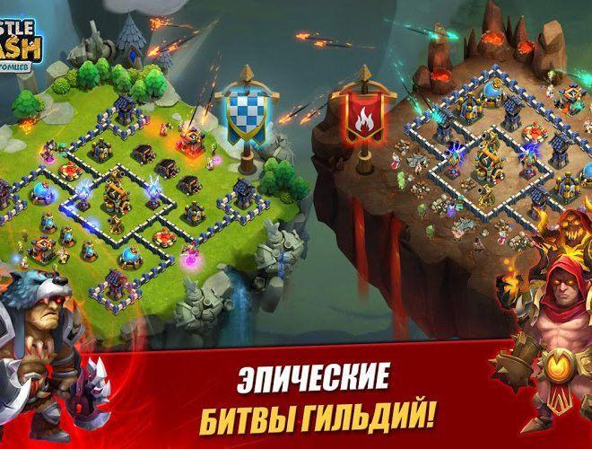 Играй Castle Clash На ПК 11