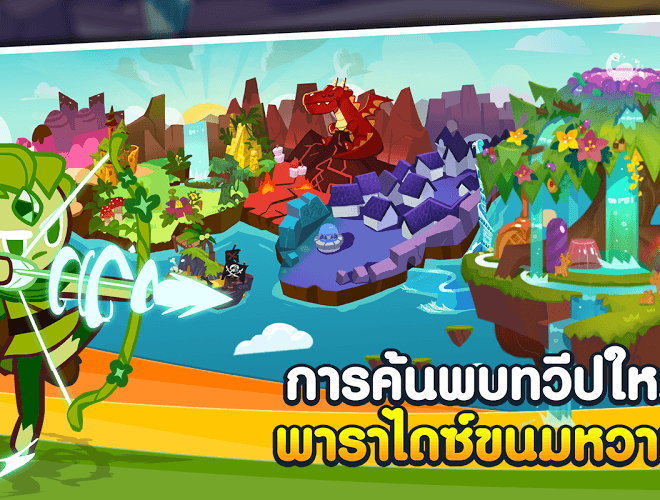 เล่น LINE: Cookie Run on PC 4