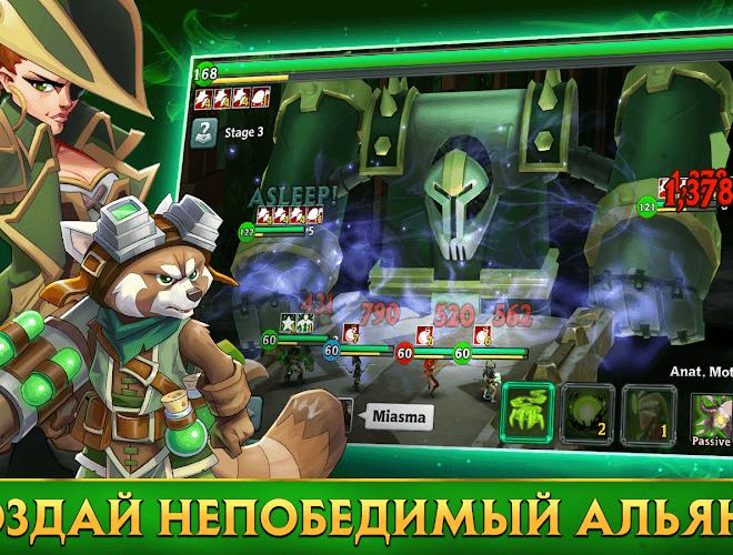 Играй Alliance: Heroes of the Spire На ПК 3