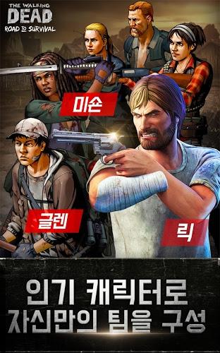 暢玩 陰屍路:生存之道 PC版 11