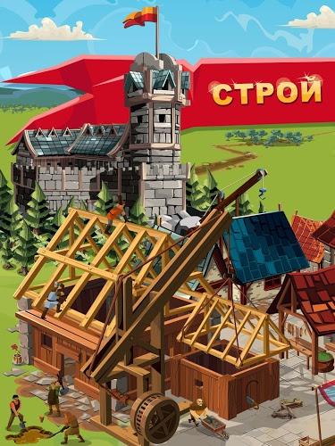 Играй Empire Four Kingdoms На ПК 10